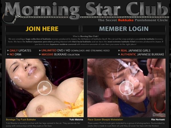 Free Morningstarclub.com Accs